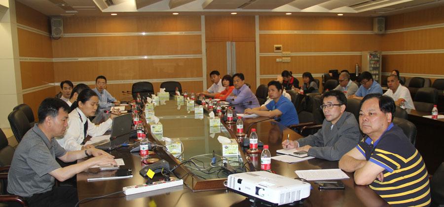 韩资企业AEO政策宣讲会议